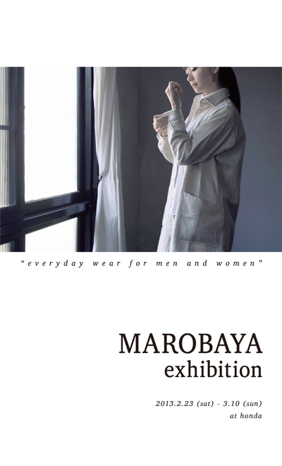 marobaya_exhibition